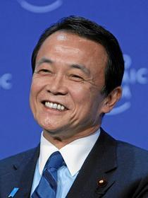 taro aso ministre japonais