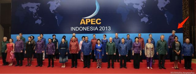 Photo Of John Kerry Far Off In The Background At APEC Meeting
