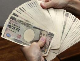 banque du japon exemple americain