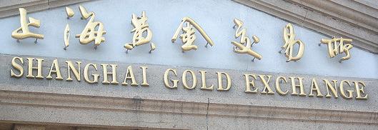 Shanghai-Gold-Exchange