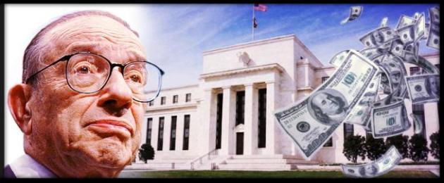 greenspan-qe-failed-buy-gold