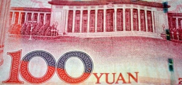 100-yuan-chine