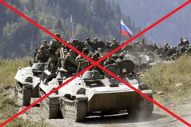 non-invasion russe