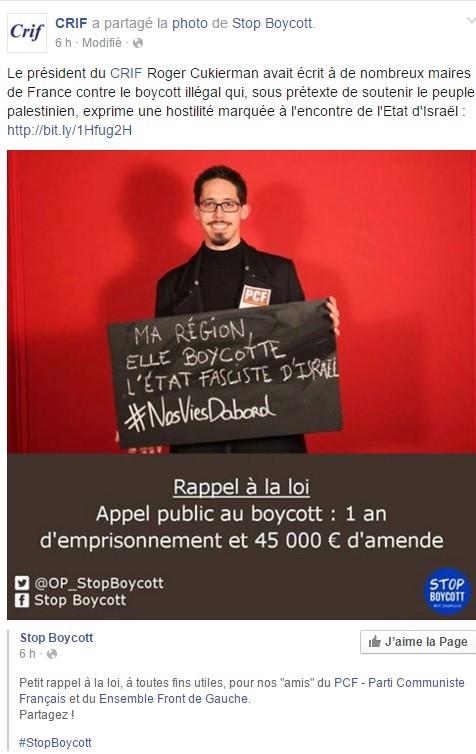 boycott israel illegal